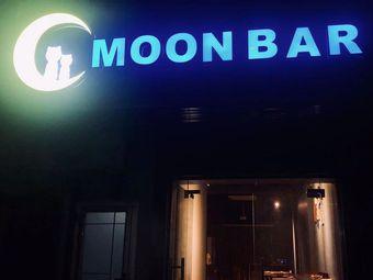 Moon 精酿酒馆