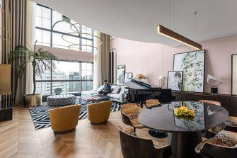 140平米复式轻奢风格客厅欣赏图