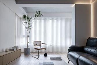 15-20万140平米别墅现代简约风格客厅装修图片大全