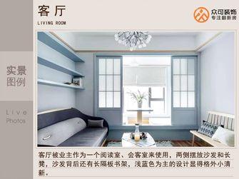 经济型60平米一室一厅欧式风格客厅欣赏图