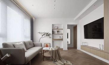 10-15万70平米日式风格客厅效果图