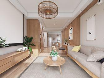 120平米三室两厅日式风格客厅装修效果图