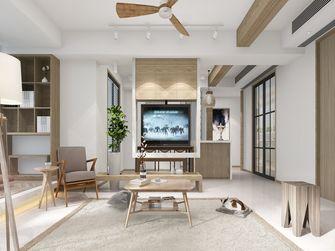 豪华型140平米三室一厅日式风格客厅设计图