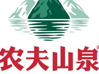 恒大农夫水便利(锦艺城龙湖总店)