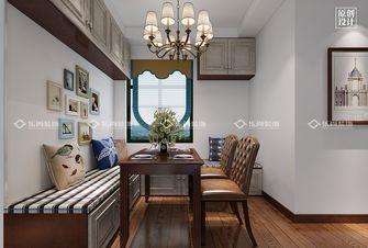 15-20万三室两厅美式风格餐厅欣赏图