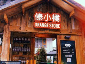 来町美宿傣小橘酒吧