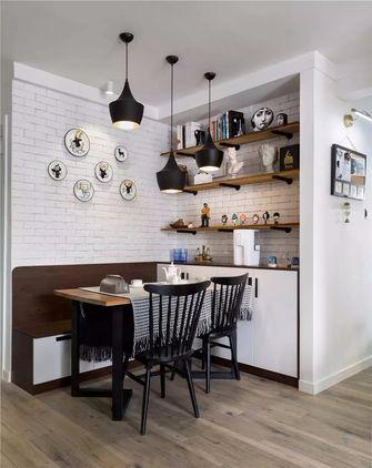 经济型80平米北欧风格餐厅装修图片大全