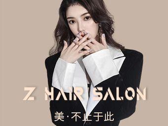 Z HAIR发型设计机构(步行街店)