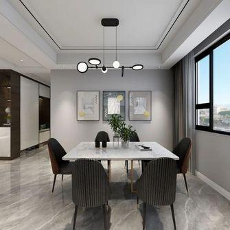 20万以上120平米三室一厅现代简约风格餐厅欣赏图