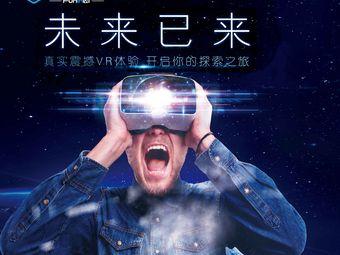 VR幻影星空