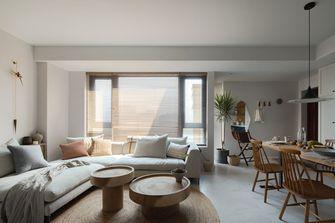 20万以上120平米三室两厅现代简约风格客厅图片