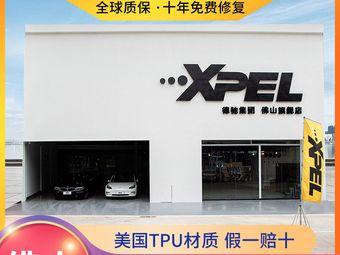 XPEL·贴膜改装(佛山旗舰店)