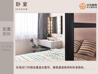 5-10万30平米超小户型欧式风格卧室图片