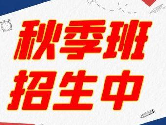 新东方雅思托福·考研·四六级(武林校区)