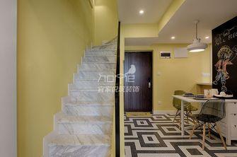 70平米公寓混搭风格楼梯间效果图