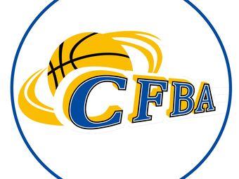 CFBA国际篮球学院(秦都分院)