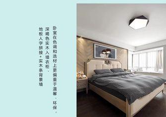 100平米三室一厅混搭风格卧室装修效果图