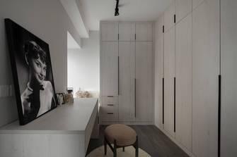 3-5万90平米三室两厅现代简约风格衣帽间图片大全