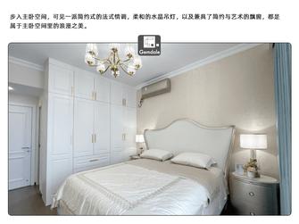 20万以上120平米三室三厅法式风格卧室图片大全