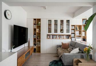 70平米三室两厅日式风格客厅图片大全