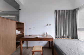 110平米三室一厅现代简约风格书房装修效果图