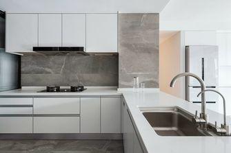 110平米三现代简约风格厨房装修案例