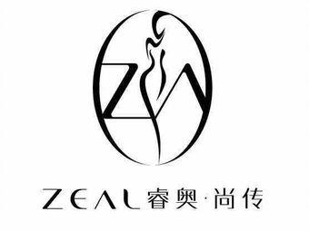 ZEAL·睿奥人体花艺集合空间