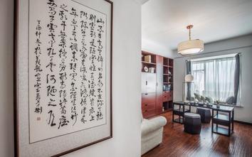 15-20万120平米三室两厅中式风格书房效果图