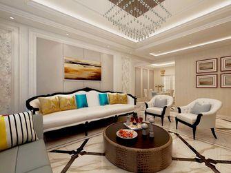 110平米三室三厅欧式风格客厅欣赏图
