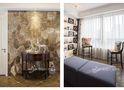 140平米三室两厅美式风格书房设计图