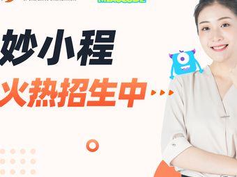 妙小程少儿编程体验中心(万江大道店)