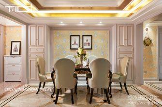 140平米三法式风格餐厅图片