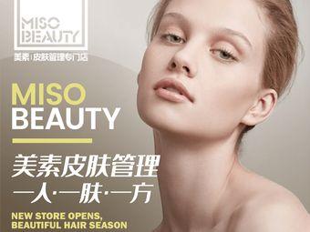 MISO美素皮肤管理专门店(伦敦街店)
