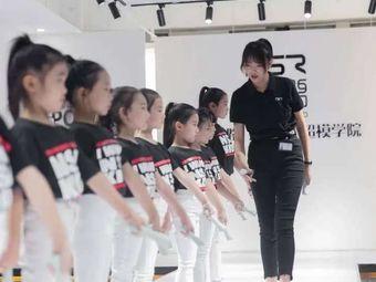 新丝路(贵阳)超模学院