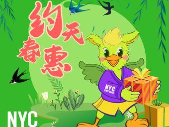 NYC纽约国际儿童早教俱乐部(大连印象城店)