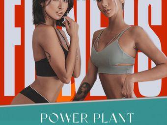 PowerPlant动力工厂