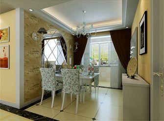 140平米三室一厅田园风格餐厅效果图