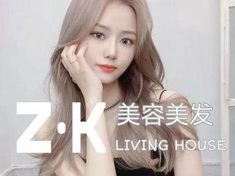 ZK造型(澳门路旗舰店)