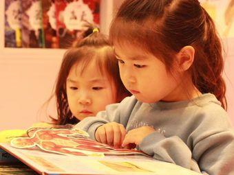 指点未来儿童美术·童书馆(北辰校区)