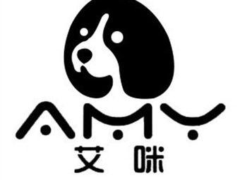 艾咪宠物文化创意中心(文创店)