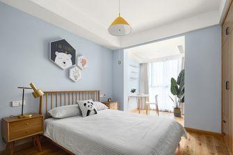 20万以上140平米四日式风格青少年房图片