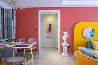 经济型90平米混搭风格走廊图片