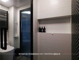 富裕型70平米一居室现代简约风格卫生间装修效果图