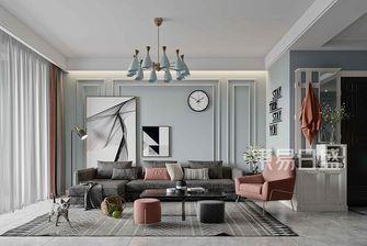 经济型80平米北欧风格客厅装修效果图