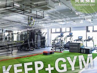 KEEP+GYM健身房