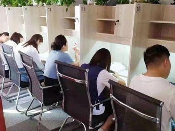 无声馆24h自习室(西元国际广场店)