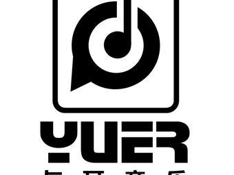 与耳音乐录音棚音乐教育