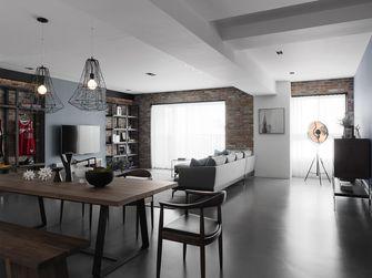 130平米三室两厅工业风风格客厅效果图