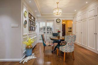 15-20万130平米三室两厅美式风格餐厅装修案例
