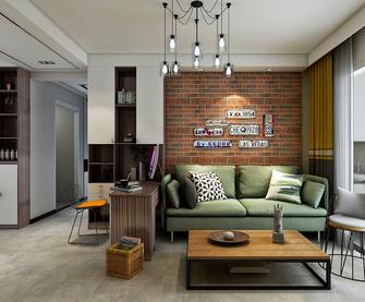 10-15万100平米三室两厅混搭风格客厅装修效果图